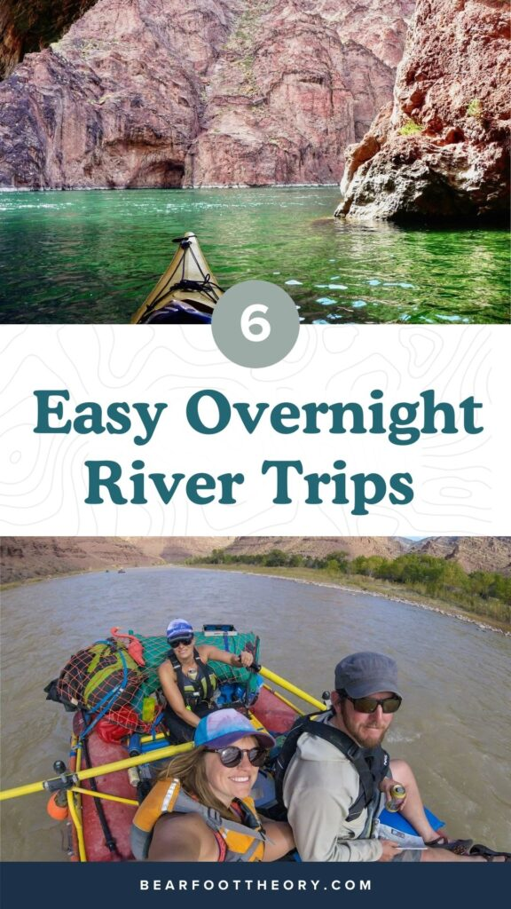 Looking to get experience on the water? Here are easy overnight river rafting trips with gorgeous scenery, gentle rapids, & awesome camping.