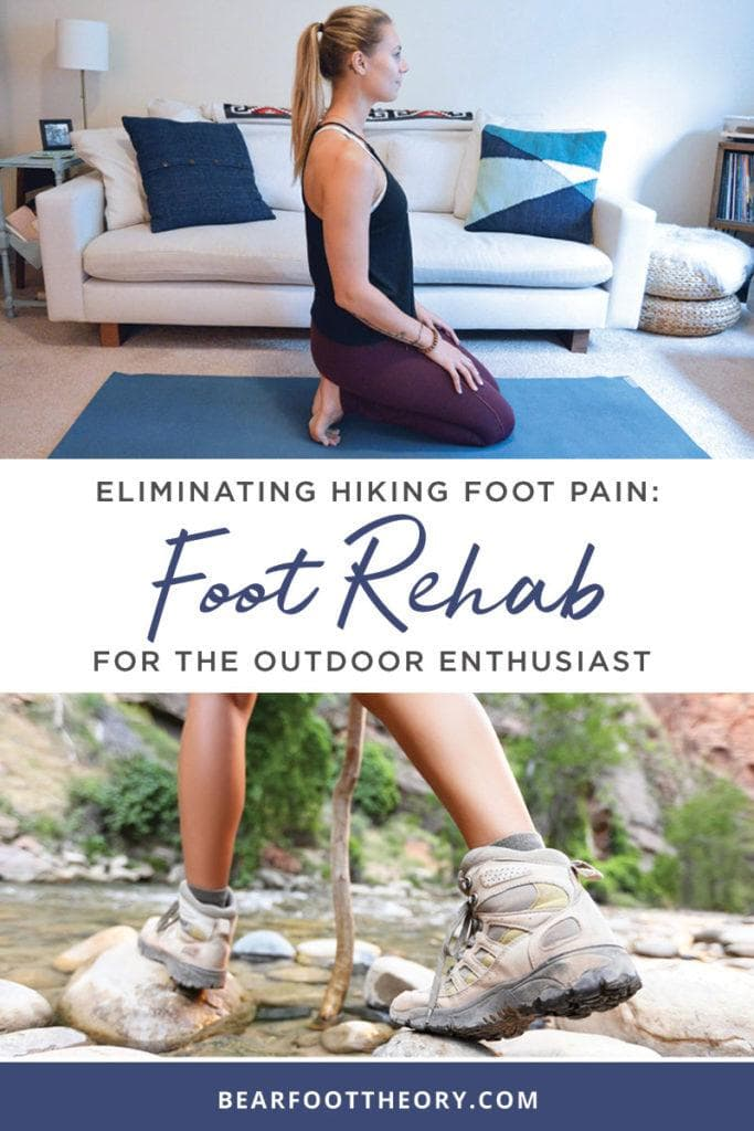 Hiking foot pain is not just annoying it's fairly common. We'll share our favorite exercises to keep your feet and muscles happy on the trail.