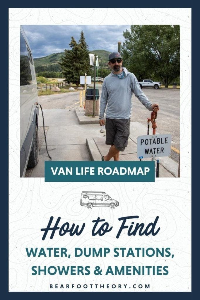 Learn how to find essential van life amenities such as where to fill water, and where to find dump stations, and showers with these helpful van life tips and resources